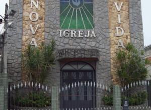 ICNV Vila da Penha